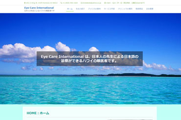 Eye Care International